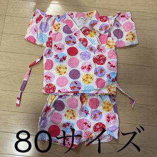 ニシマツヤ(西松屋)の80サイズ 甚平(甚平/浴衣)