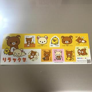 リラックマ キャラクター切手