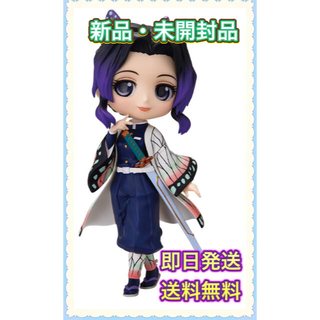 BANDAI - 【新品・未使用品】鬼滅の刃 qposket 胡蝶しのぶ Aカラー
