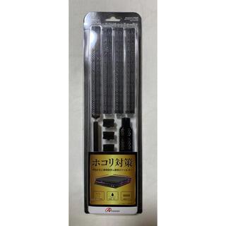 PlayStation4 -  PS4 Pro (CUH-7000) 用 ホコリキャッチャーPro(ブラック)