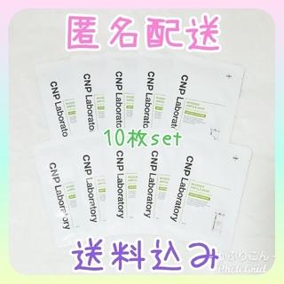 チャアンドパク(CNP)の【뮤제너×10】CNP ミュゼナー アンプルマスク 10枚セット(パック/フェイスマスク)