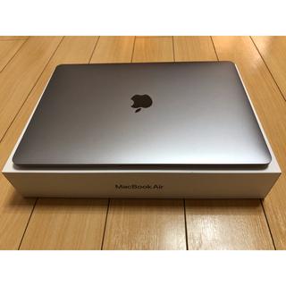 Mac (Apple) - Macbook air 2020 i7 16Gb Ssd 1TB 13 inch