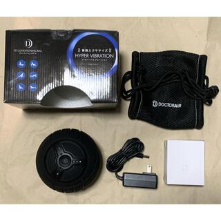 ドクターエア 3Dコンディショニングボール CB-01(マッサージ機)
