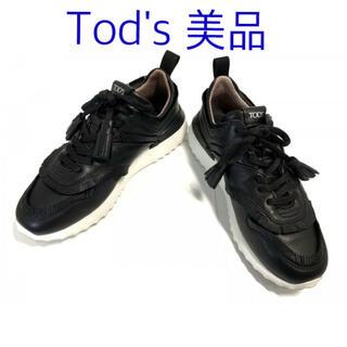 TOD'S - Tod'sスニーカー