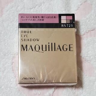 MAQuillAGE - マキアージュ トゥルーアイシャドー RS721