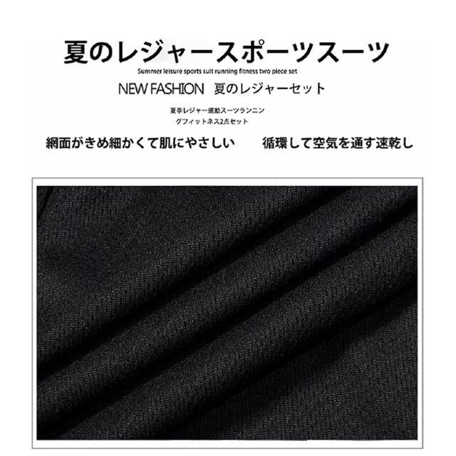 Tシャツ メンズ ジャージセットスポーツウェア上下セット 夏 半袖2点セットXL メンズのトップス(ジャージ)の商品写真