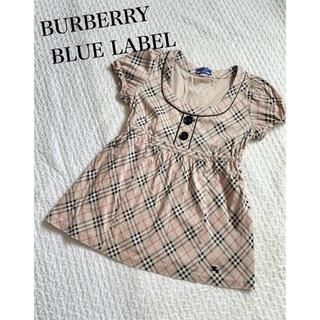 バーバリーブルーレーベル(BURBERRY BLUE LABEL)のバーバリー チュニック ノバチェック トップス ベージュ(カットソー(半袖/袖なし))