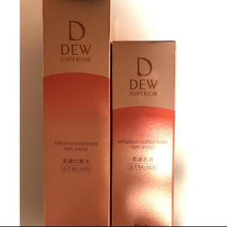 DEW - (新品未使用)DEWスペリア