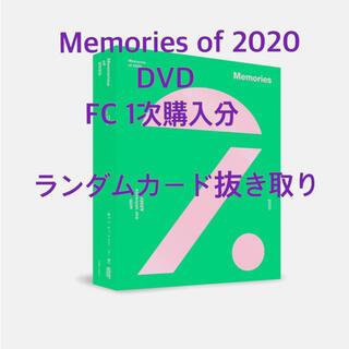 防弾少年団(BTS) - BTS Memories of 2020 DVDセット トレカ抜き取り