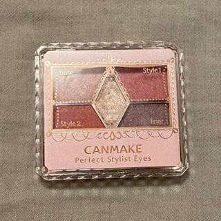 キャンメイク(CANMAKE)のキャンメイク パーフェクトスタイリストアイズ no.14(アイシャドウ)