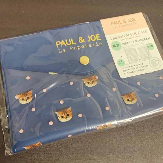 PAUL & JOE(ポールアンドジョー)のマスクケース ポール&ジョー ヌネット ポルカドット ネイビー レディースのファッション小物(ポーチ)の商品写真