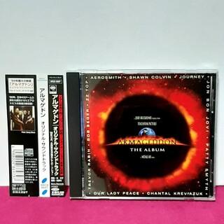 「アルマゲドン」オリジナル・サウンドトラック(映画音楽)
