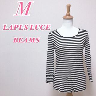 ビームス(BEAMS)のLAPIS LUCE BEAMS ラピスルーチェパービームス 長袖 ボーダー(Tシャツ(長袖/七分))