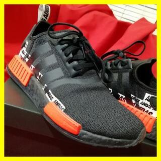 adidas - NMD_R1 アディダス boost adidasupremeaf1202019