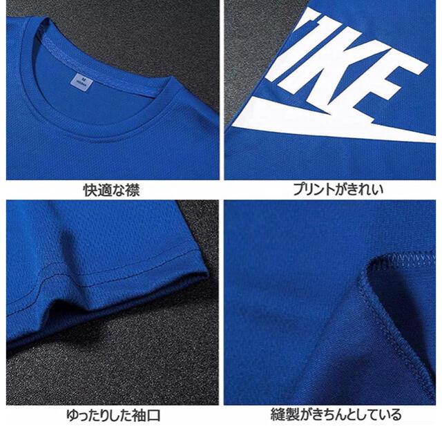 Tシャツ メンズ ジャージセットスポーツウェア上下セット夏 半袖2点セットXXL メンズのトップス(ジャージ)の商品写真