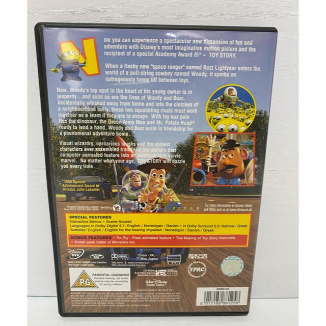 Disney(ディズニー)のトイストーリー & モンスターズインク ディズニー 英語DVD エンタメ/ホビーのDVD/ブルーレイ(キッズ/ファミリー)の商品写真