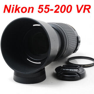 Nikon - ❤️プロテクター付き❤️ニコン望遠❤️Nikon 55-200 VR