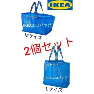 【匿名発送】選ばれ続ける人気商品❗IKEAエコバッグMサイズ、Lサイズ2枚セット
