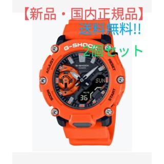 ジーショック(G-SHOCK)の【新品・国内正規品】GA-2200M-4AJF(腕時計(アナログ))