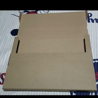 ネコポス対応 梱包資材(ラッピング/包装)