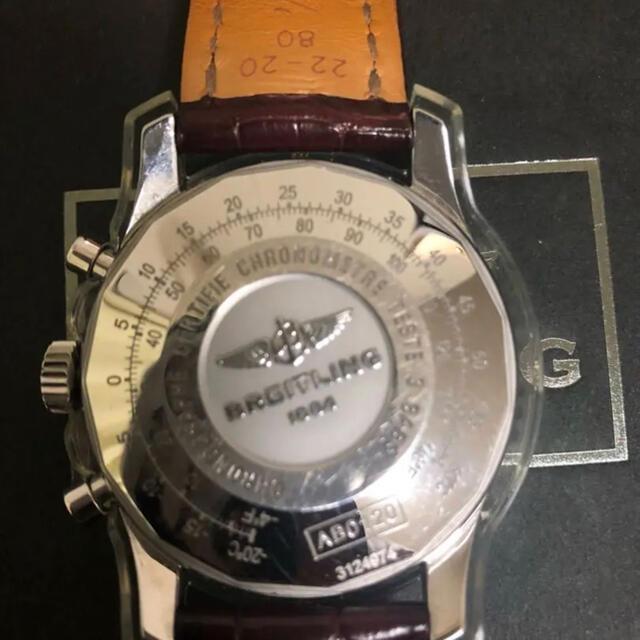 BREITLING(ブライトリング)の【最終】ブライトリング ナビタイマー01 未使用クロコベルト付き メンズの時計(レザーベルト)の商品写真