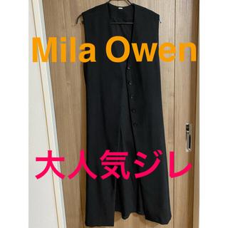 ミラオーウェン(Mila Owen)のミラ オーウェン 大人気ロングジレ ブラック フリーサイズ(ベスト/ジレ)