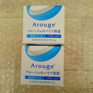 アルージェ(Arouge)のアルージェ クリーム 2箱セット(フェイスクリーム)