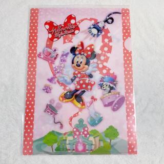 ミニーマウス(ミニーマウス)のミニーのスタイルスタジオ クリアホルダー(クリアファイル)