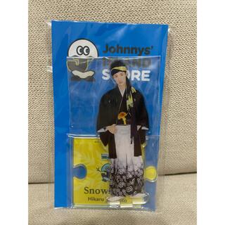 Johnny's - 岩本照 第2弾 アクスタ