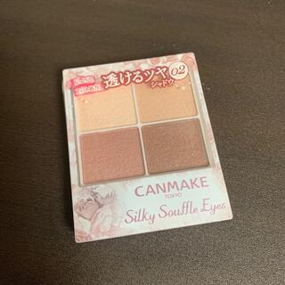 キャンメイク(CANMAKE)のシルキースフレアイズ 02(アイシャドウ)