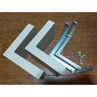 ムジルシリョウヒン(MUJI (無印良品))の無印良品 無印 壁につけられる家具 白 2個セット(棚/ラック/タンス)