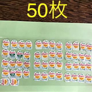 ゼスプリシール 50枚(その他)