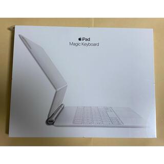 Apple - Apple iPad Magic Keyboard 11インチ