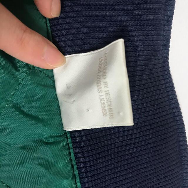 adidas(アディダス)のadidas ナイロンジャケット ベンチコート ブルゾン ネイビー 紺 グリーン メンズのジャケット/アウター(ナイロンジャケット)の商品写真