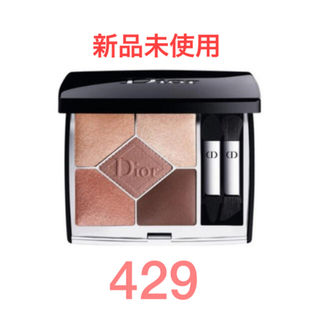 Christian Dior - 新品 Diorアイシャドウ サンククルールクチュール429