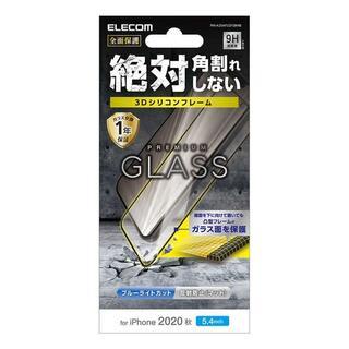 エレコム(ELECOM)のiPhone 12 mini用ブルーライトカット反射防止ガラスフイルム(保護フィルム)