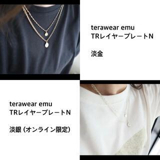 シマムラ(しまむら)のterawear emu ネックレス 2個セット(ネックレス)