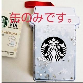 Starbucks Coffee - スターバックスヴィア クリスマス2020 オーナメント スノーフレーク☆缶のみ