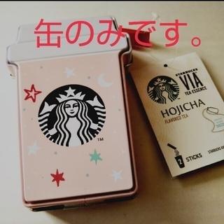 Starbucks Coffee - スターバックス ヴィア☆オーナメントコメットスター☆缶のみ☆STARBUCKS