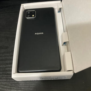アクオス(AQUOS)のSHARP AQUOS sense4 basic 64GB(スマートフォン本体)