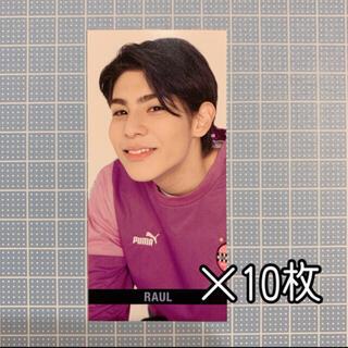 ジャニーズ(Johnny's)のラウール Myojo6月号 SMILE メッセージカード(アイドルグッズ)
