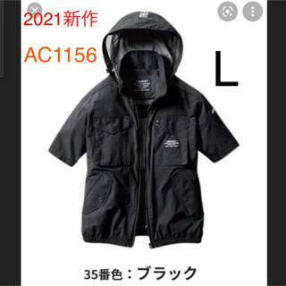 BURTLE - 空調服 バートル  AC1156 ブラック Lサイズ