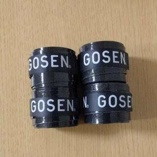 ゴーセン(GOSEN)のGOSEN テニスグリップテープ 黒4個(その他)