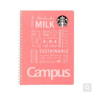 スターバックスコーヒー(Starbucks Coffee)のスターバックス キャンパスリングノート ピンク スタバ 手帳 メモ帳 文房具(ノート/メモ帳/ふせん)