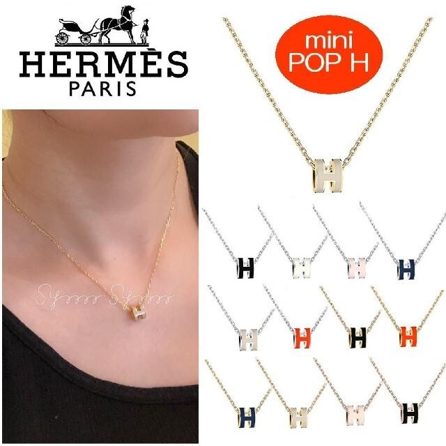 Hermes(エルメス)のネックレス レディースのアクセサリー(ネックレス)の商品写真