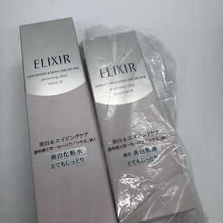 ELIXIR - エリクシールホワイトクリアローション&エマルジョン