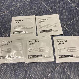 マキアレイベル(Macchia Label)のマキアレイベル 薬用クリアエステヴェール ライトナチュラル(ファンデーション)