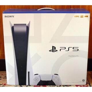 SONY - PS5 PlayStation5 ディスクドライブモデル CFI-1000A01