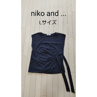 niko and... - niko and … ノースリーブ トップス