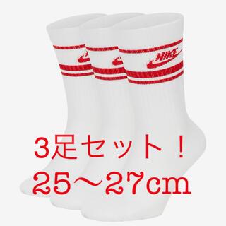 ナイキ(NIKE)の【新品未使用】3足セット NIKE エッセンシャル ソックス 靴下  赤白(靴下/タイツ)